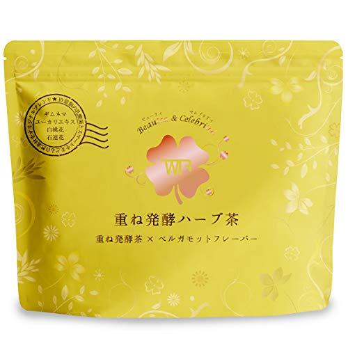 重ね発酵ハーブ茶 ダイエット お茶 ダイエットティー 国産 30パック入り 約1ヵ月分