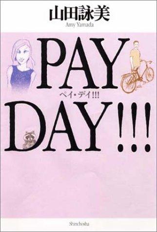 PAY DAY!!!の詳細を見る