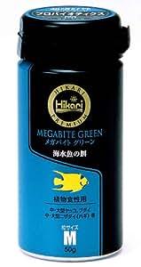 ヒカリ (Hikari) メガバイトグリーン Mサイズ 50g