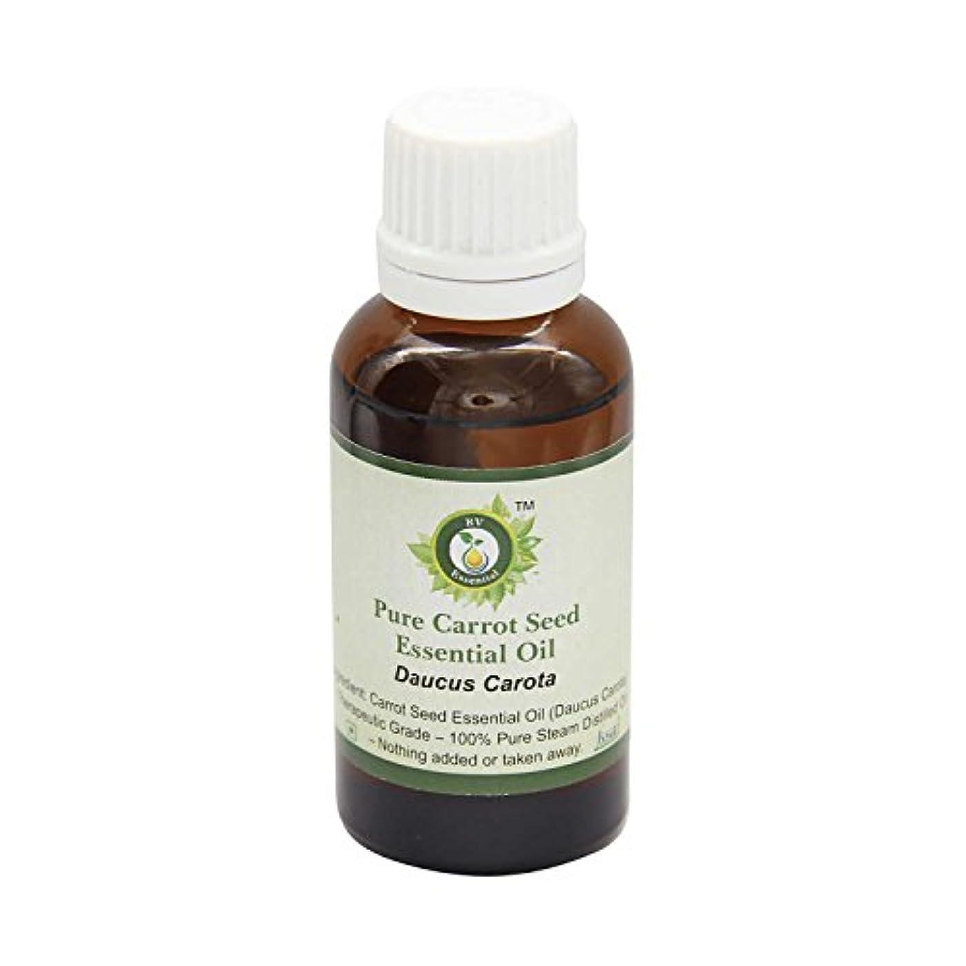 資格情報ライラック遺伝的R V Essential ピュアキャロットシードエッセンシャルオイル30ml (1.01oz)- Daucus Carota (100%純粋&天然スチームDistilled) Pure Carrot Seed Essential...