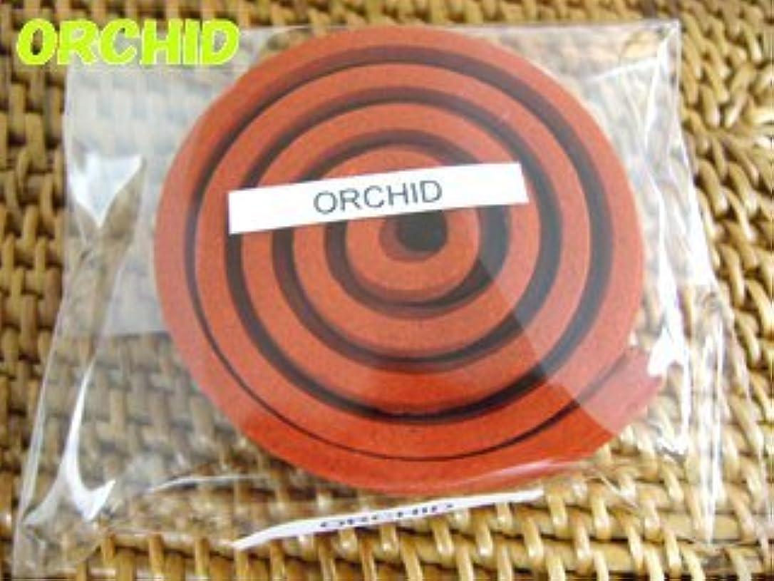 カップ石油滑り台THAI INCENSE タイのうずまき香COILS INCENSE【ORCHID オーキッド】