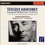 ショスタコーヴィチ : 交響曲 第7番「レニングラード」
