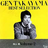 BEST SELECTION2