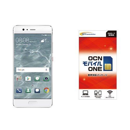 Huawei 5.1型 P10 SIMフリースマートフォン ミスティックシルバー 日本正規代理店品 P10/VTR-L29B/MYSTIC OCN モバイル ONE 音声通話+LTEデータ通信SIMセット