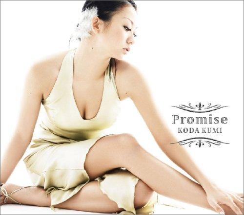 Promise/Star(DVD付)