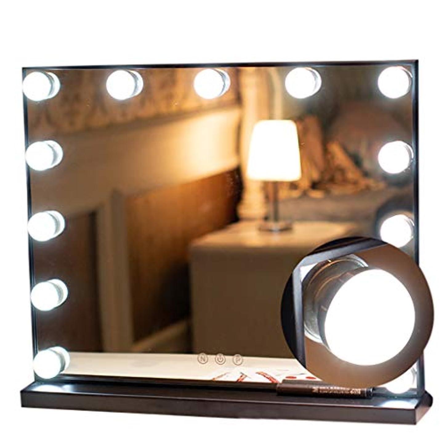 管理します最高永遠に明るいデスクトップの大きなメイクアップミラーHDの洗面化粧鏡のライトホームハリウッドスタイルのミラーキットバスルームの化粧テーブルミラー調光ライトセット