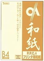 SAKAEテクニカルペーパー OA和紙 大礼紙80g/m2 厚口130μ B4 25枚 イエロー B4-WA-Y