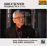 ブルックナー:交響曲第2番(ハース版)