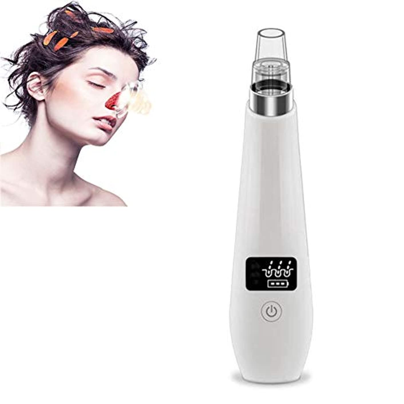 インストラクター発生器キャンペーンにきび吸引電気機器剥離毛穴クリーニングツール,White