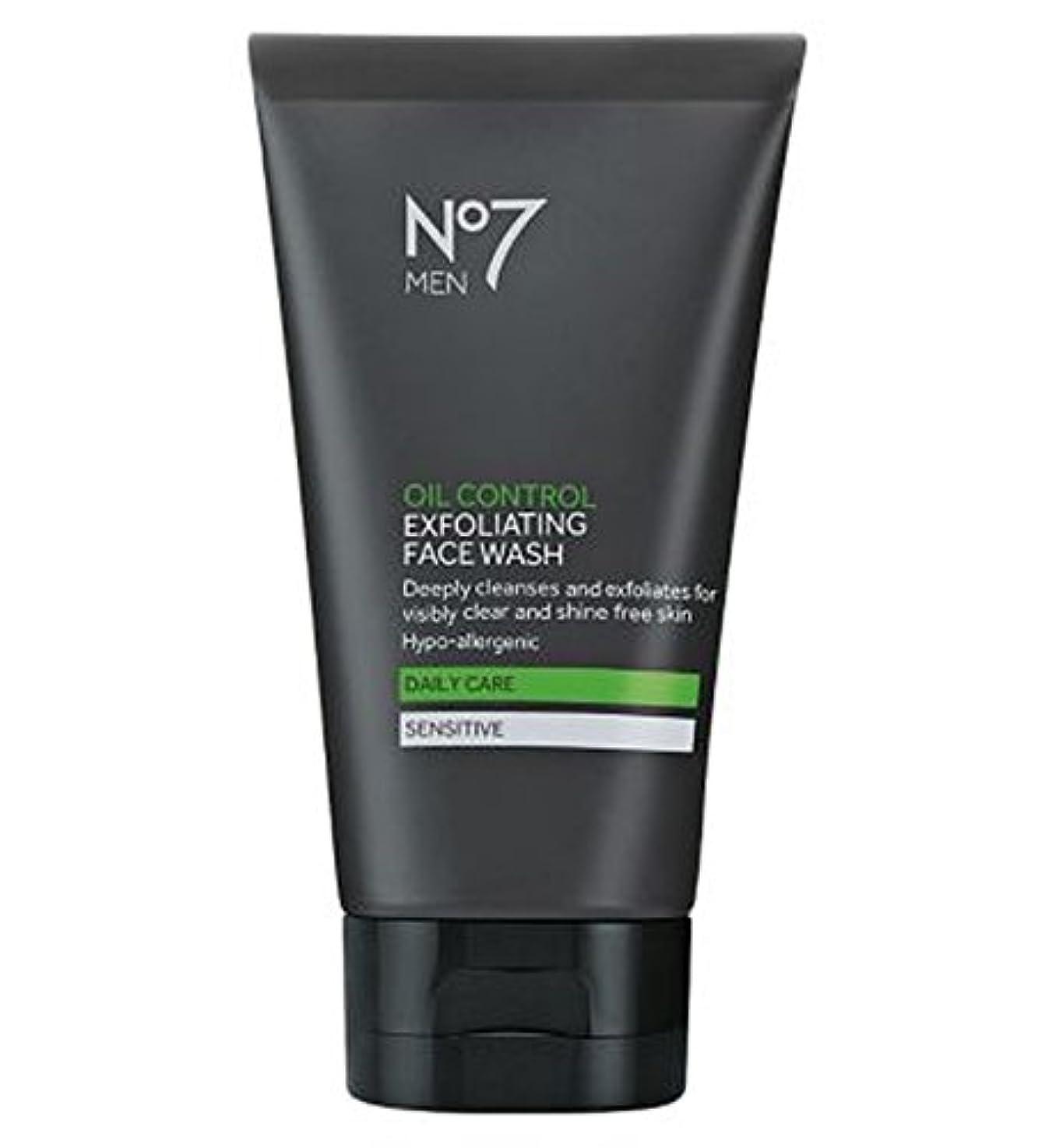 処理するナプキン幸運なNo7男性オイルコントロールフェイスウォッシュ150ミリリットル (No7) (x2) - No7 Men Oil Control Face Wash 150ml (Pack of 2) [並行輸入品]
