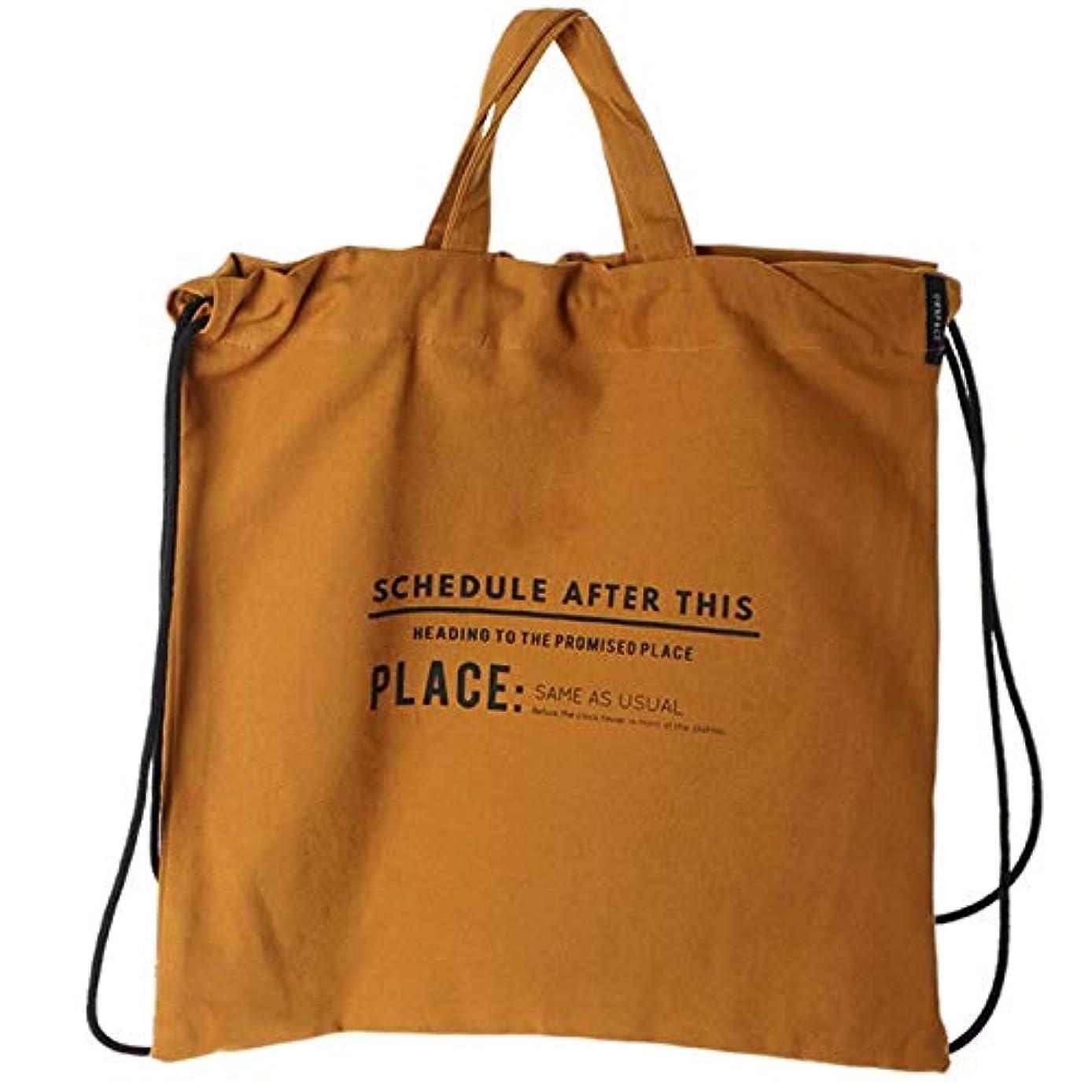 船乗り獣新聞ナップサック トートバッグ リュック 2way 大きめ 布 キャンバス 布バッグ