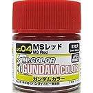 ガンダムカラー MSレッド UG04 【HTRC 3】