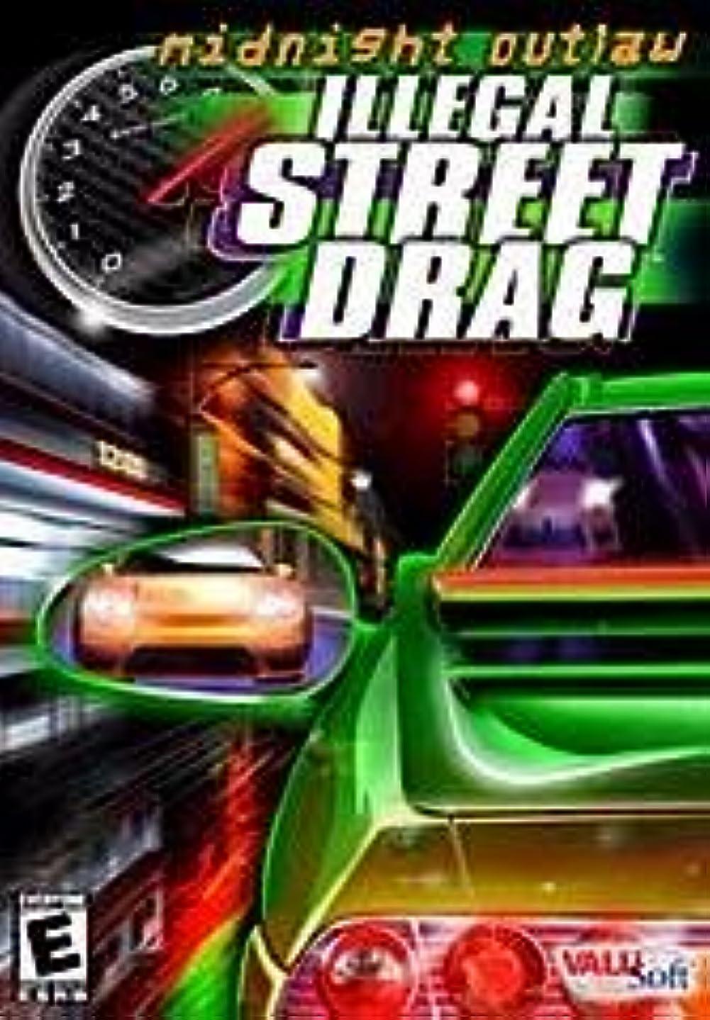 追う徹底的にボックスIllegal Street Drag Nitro (輸入版)