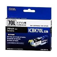 (業務用セット) 汎用 EPSON ICBK70L 〔×5セット〕