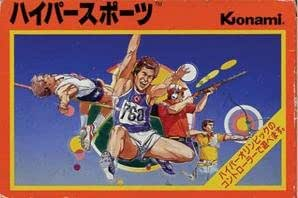 ハイパースポーツ(ソフト単品) ■ 遊ぶには別途専用コントローラーが必要です(ハイパーショット)