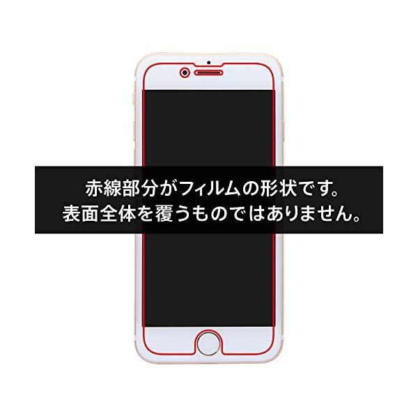 レイ・アウト iPhone8 Plus / i...の紹介画像2