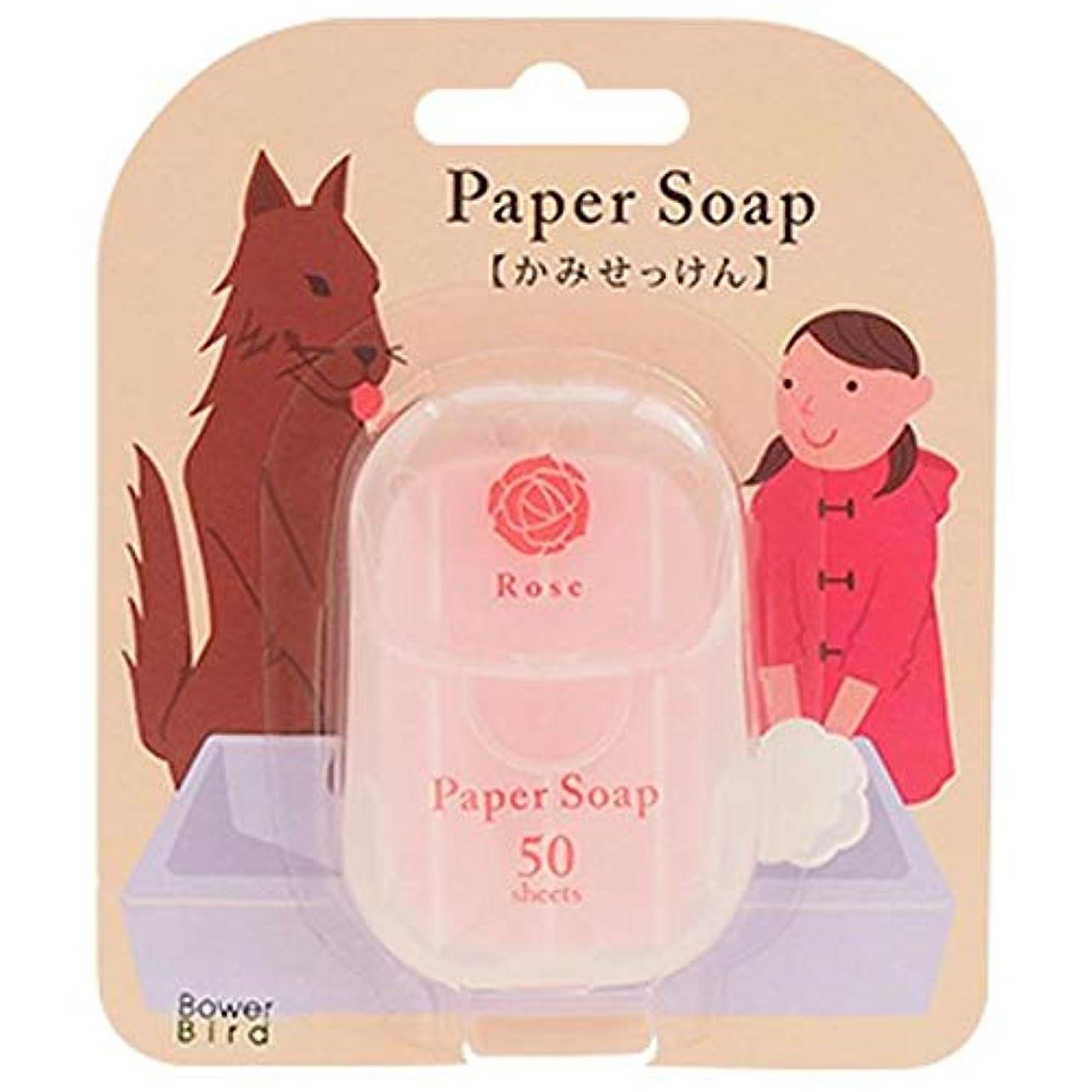 ペインティング子供っぽい処方ペーパーソープ ローズの香り