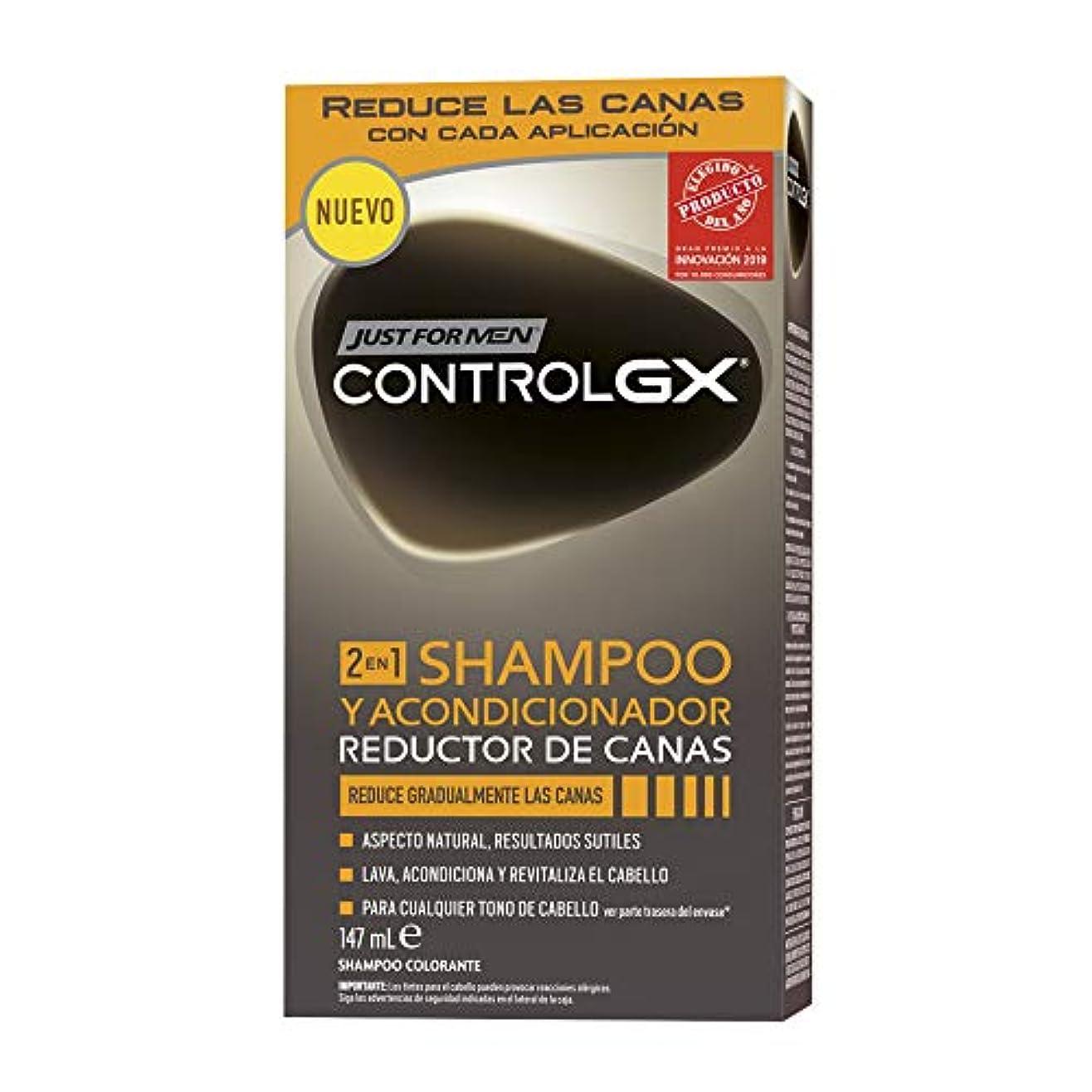 変更可能非互換相談する男性用2 1 in controlgx REDUCTORカナスシャンプー