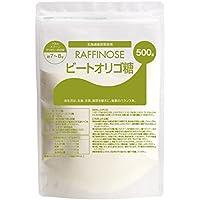 nichie 北海道産 純度98% ビートオリゴ糖 500g 10ccスプーン付 UB
