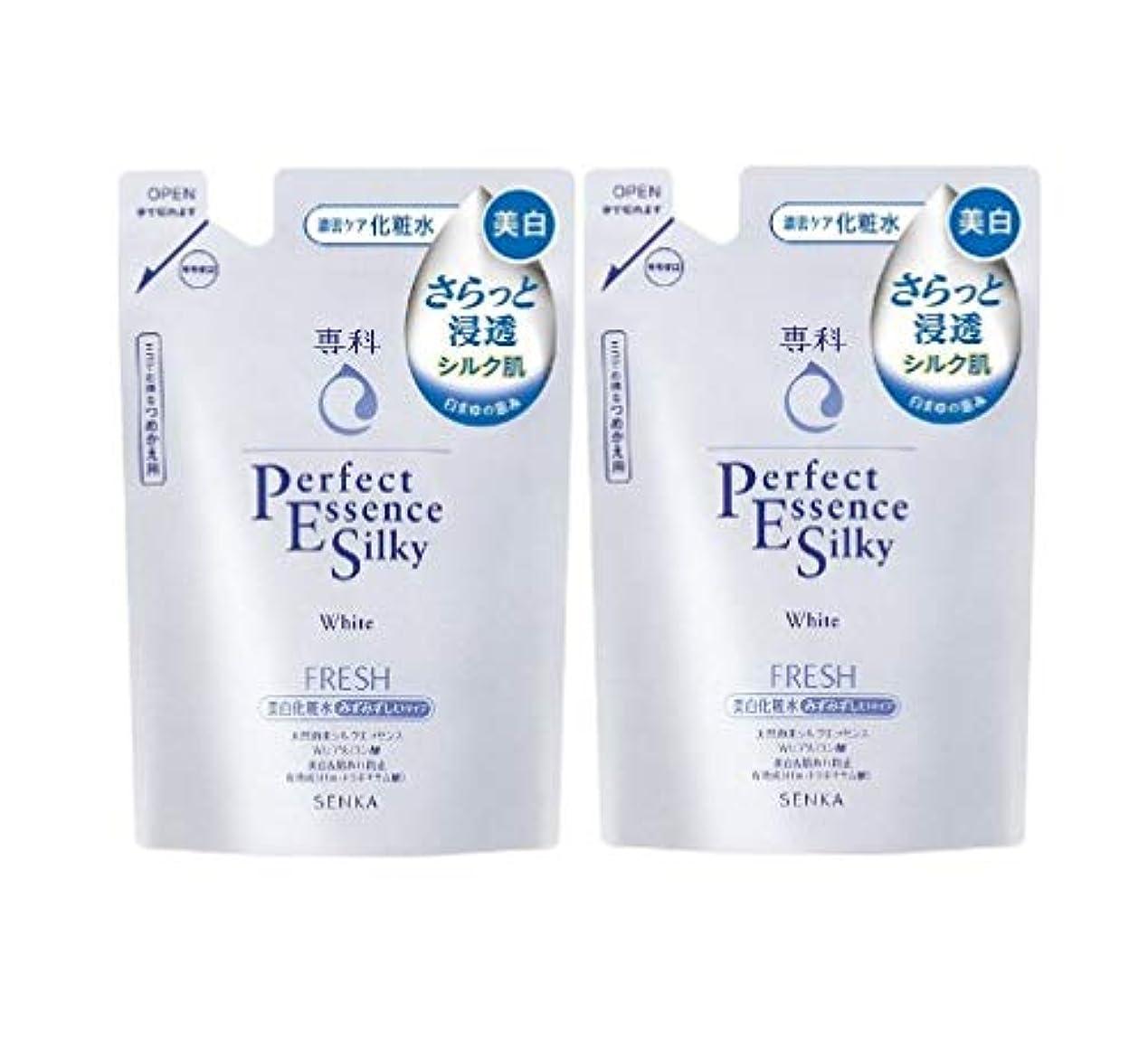 (2個セット) 専科 パーフェクトエッセンス シルキーホワイト フレッシュ 詰め替え用 美白化粧水 180ml×2袋 (医薬部外品)