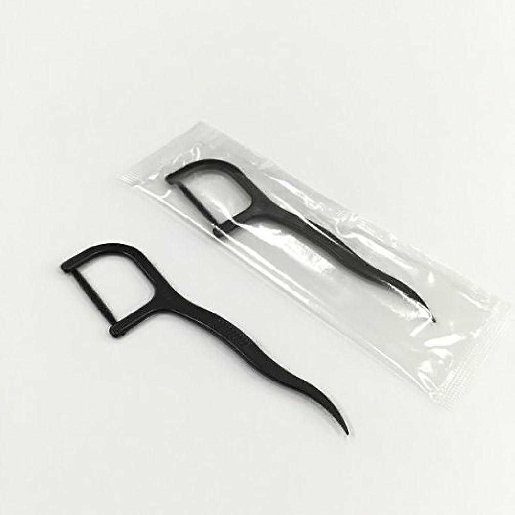 廃止アシスタントジョガー糸付きようじ 黒 1本包装 100本x3パック