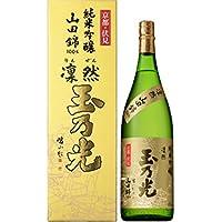 玉乃光酒造 純米吟醸 凛然山田錦100% 箱入 1.8L [京都府]