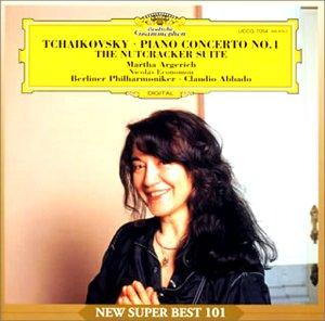 チャイコフスキー:ピアノ協奏曲第1番の詳細を見る