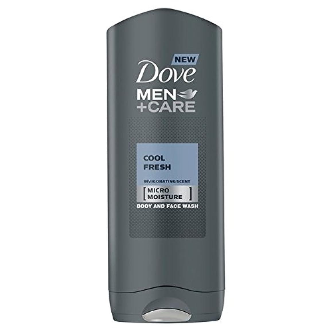 味くびれた塩辛いDove Men+Care Cool Fresh Shower Gel 400ml - クールフレッシュシャワージェル400ミリリットルケア+鳩の男性 [並行輸入品]