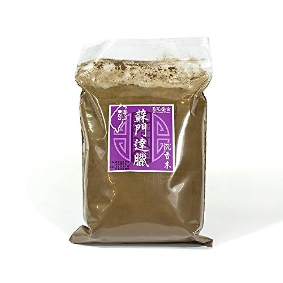 知らせるサポートケーキSumentra Agarwood Aloeswood Incense Powder 300g