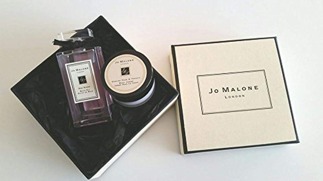 不健康ご飯テセウスジョーマローン Jo MALONE バスオイル&ボディクレーム