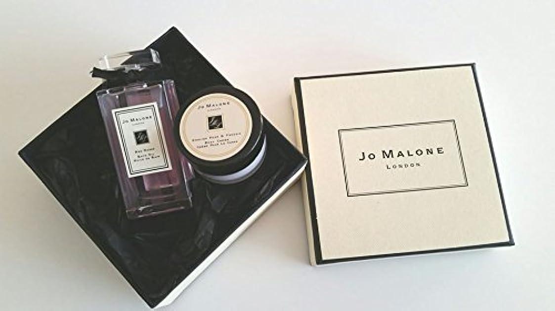 治療大量回転するジョーマローン Jo MALONE バスオイル&ボディクレーム