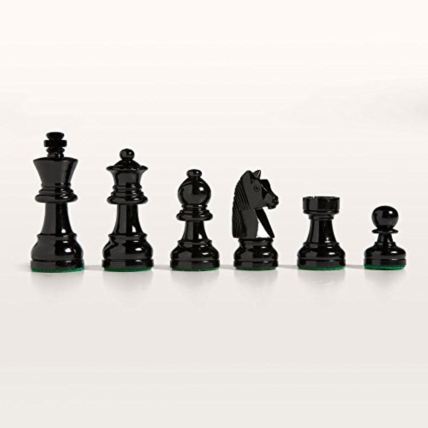 Striking Modern Chess Pieces