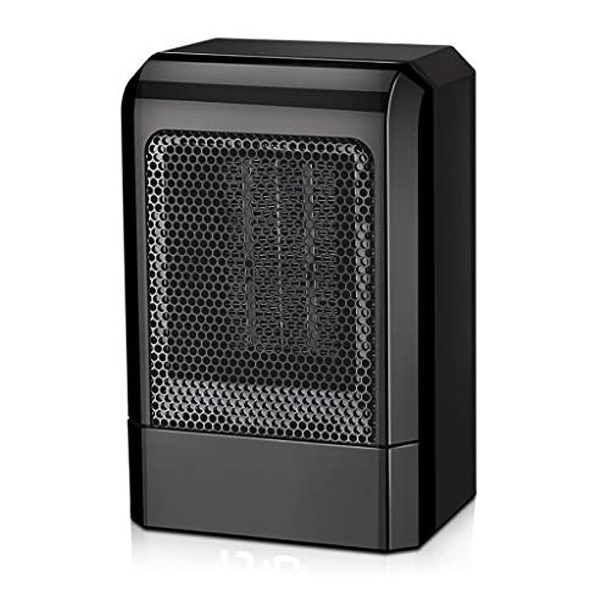 復活させるレンド気性ポータブル電気ヒーター、自動振動、静かなオーバーヒートミニヒーター3秒速い暖房&ホームオフィスのための転倒の保護のセラミックスペース (Color : Black)