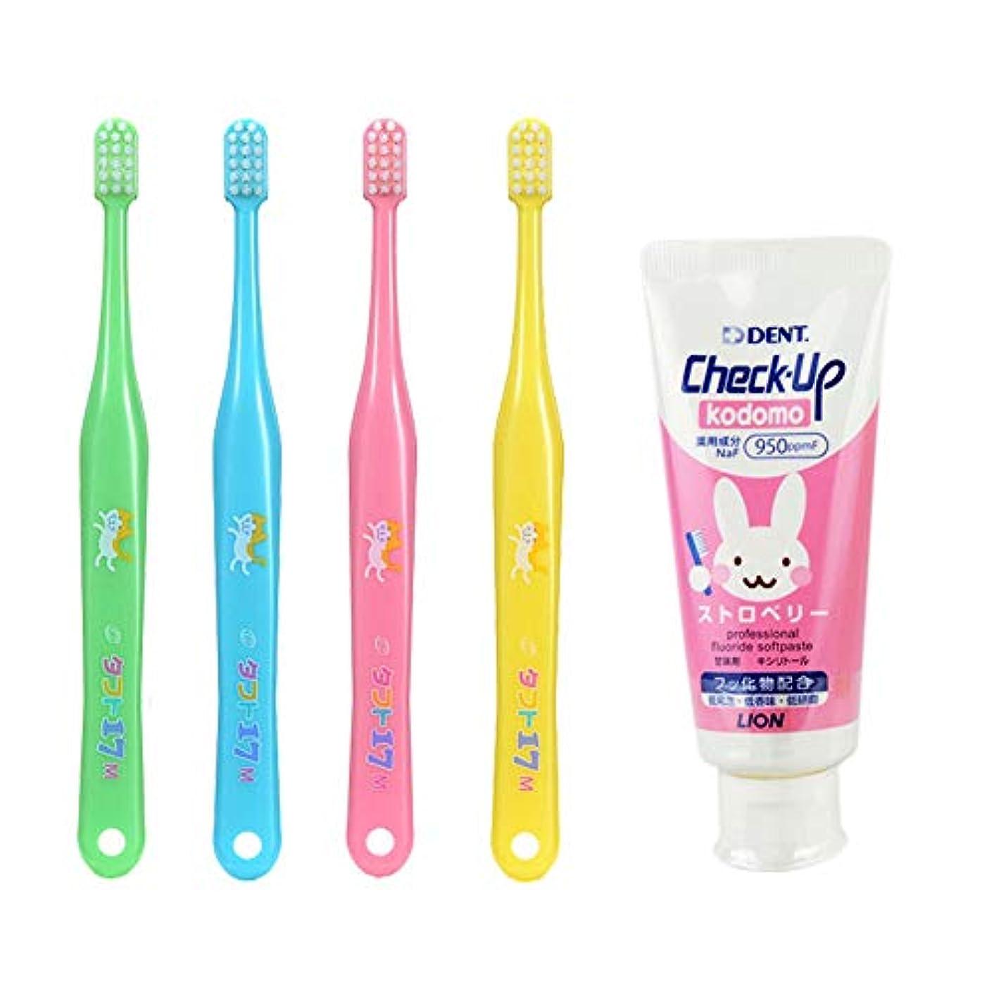 タフト17 M(ふつう) 子ども 歯ブラシ 10本 + チェックアップ コドモ 60g (ストロベリー) 歯磨き粉 歯科専売品