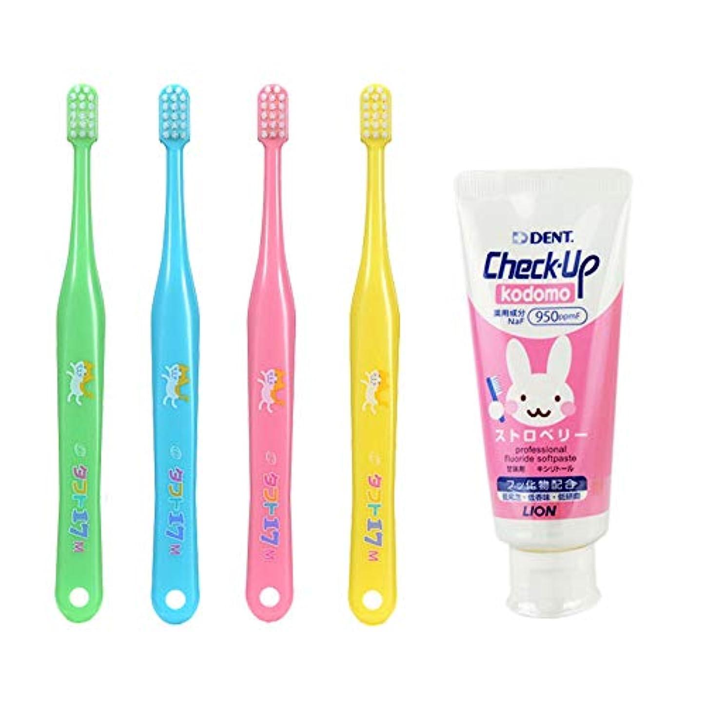 おいしいリール信者タフト17 M(ふつう) 子ども 歯ブラシ 10本 + チェックアップ コドモ 60g (ストロベリー) 歯磨き粉 歯科専売品