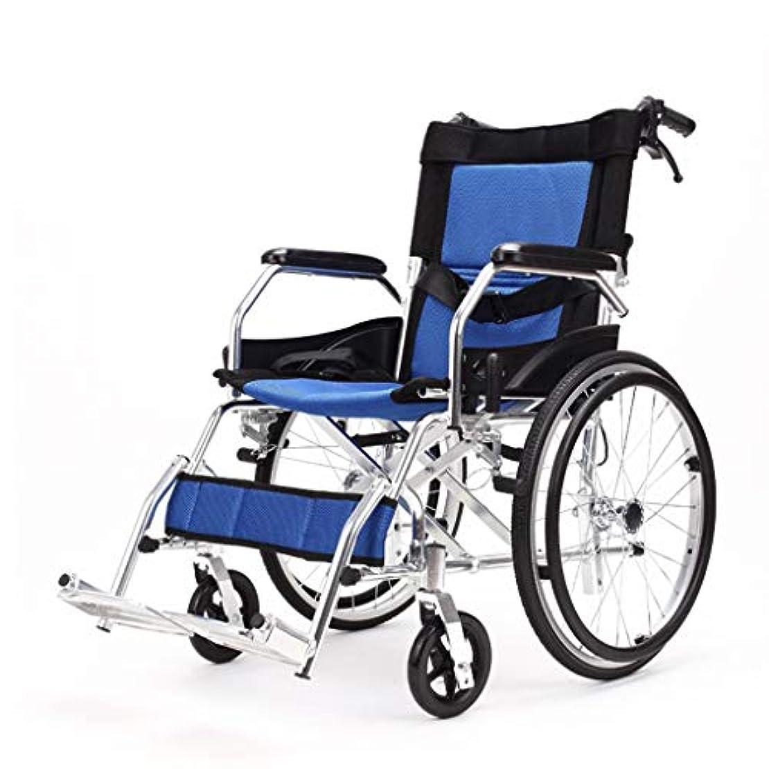 忘れっぽいアストロラーベ引き出し手動車椅子折りたたみ式、背もたれ折りたたみ式デザイン通気性シートクッション、フットペダル調節可能車椅子