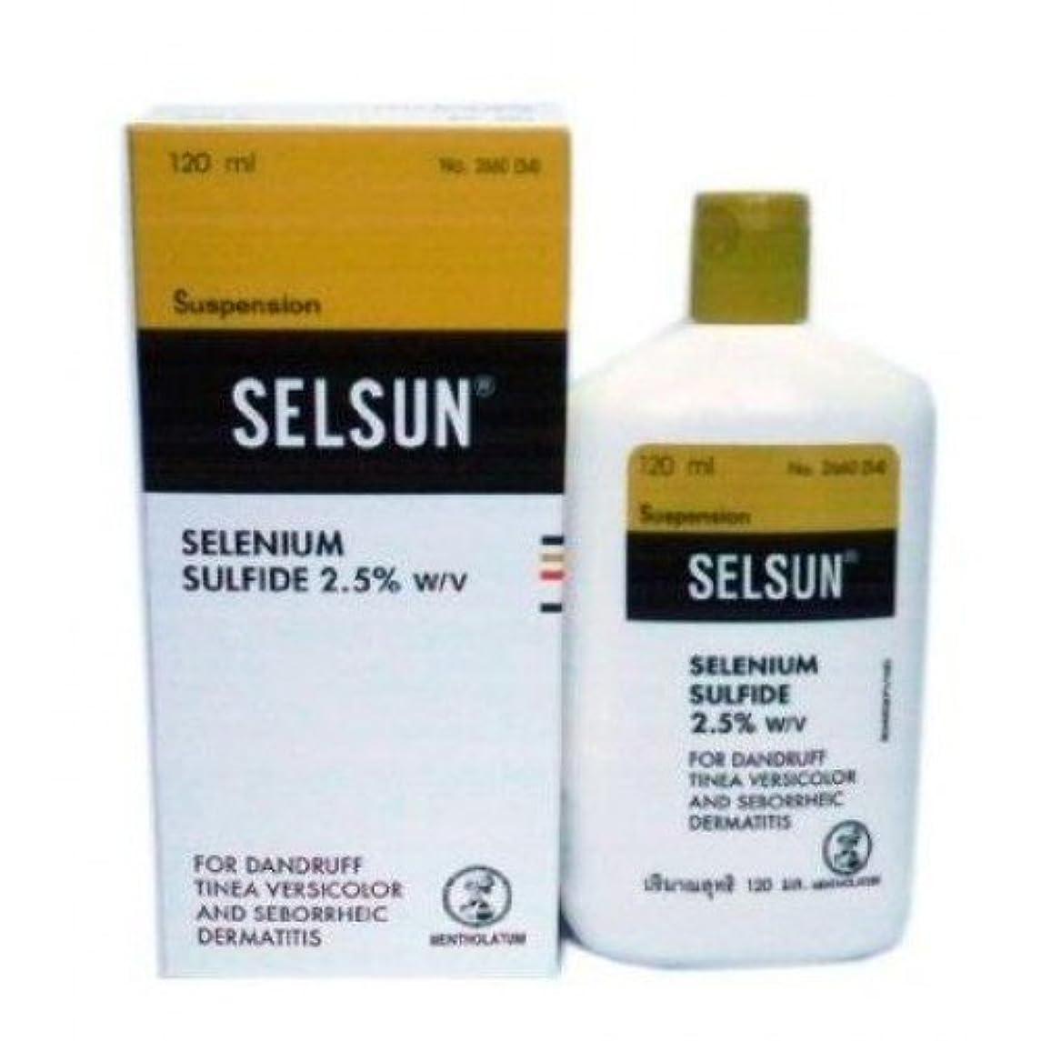 ブロックする透明に腕SELSUN anti-dandruff shampoo 120ml  セルサン シャンプー