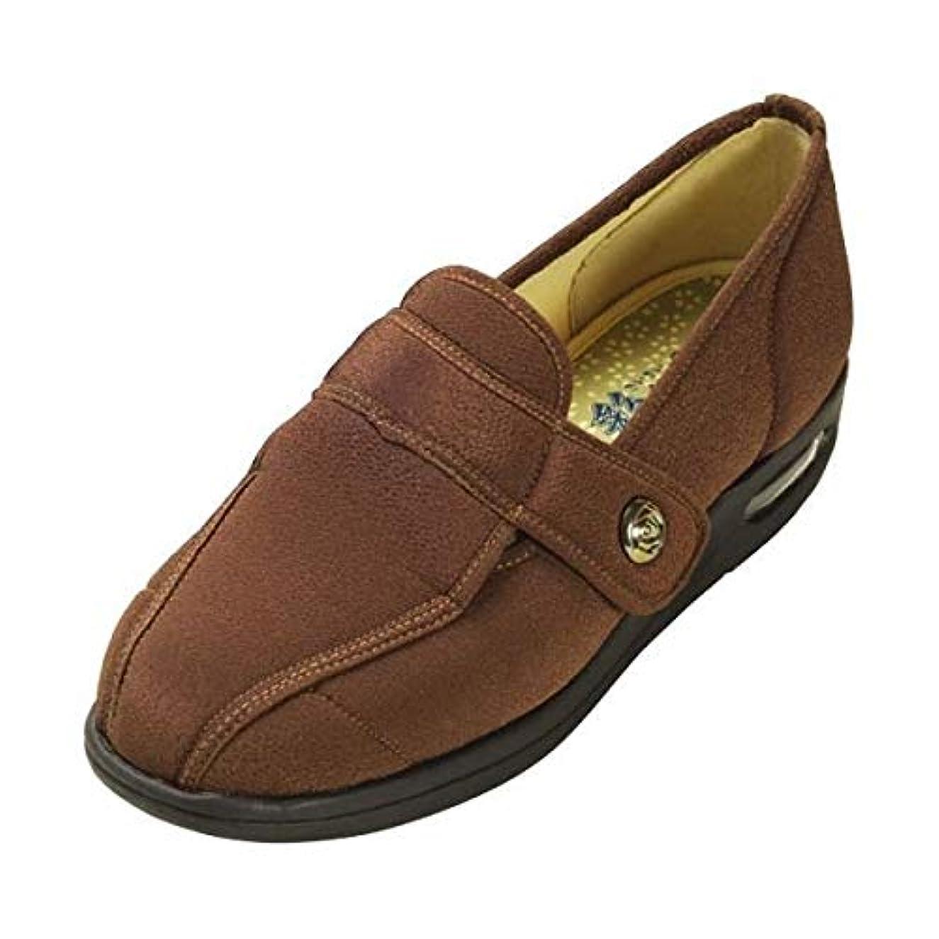 選択する期間知らせるマリアンヌ製靴 彩彩~ちりめん~ W1102 婦人用 /24.0cm ブラウン