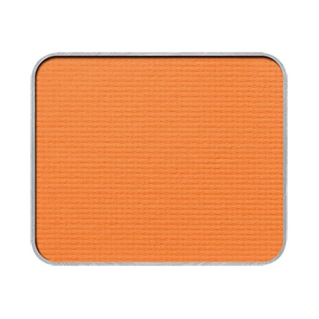 プレスド アイシャドー (レフィル) M オレンジ 250