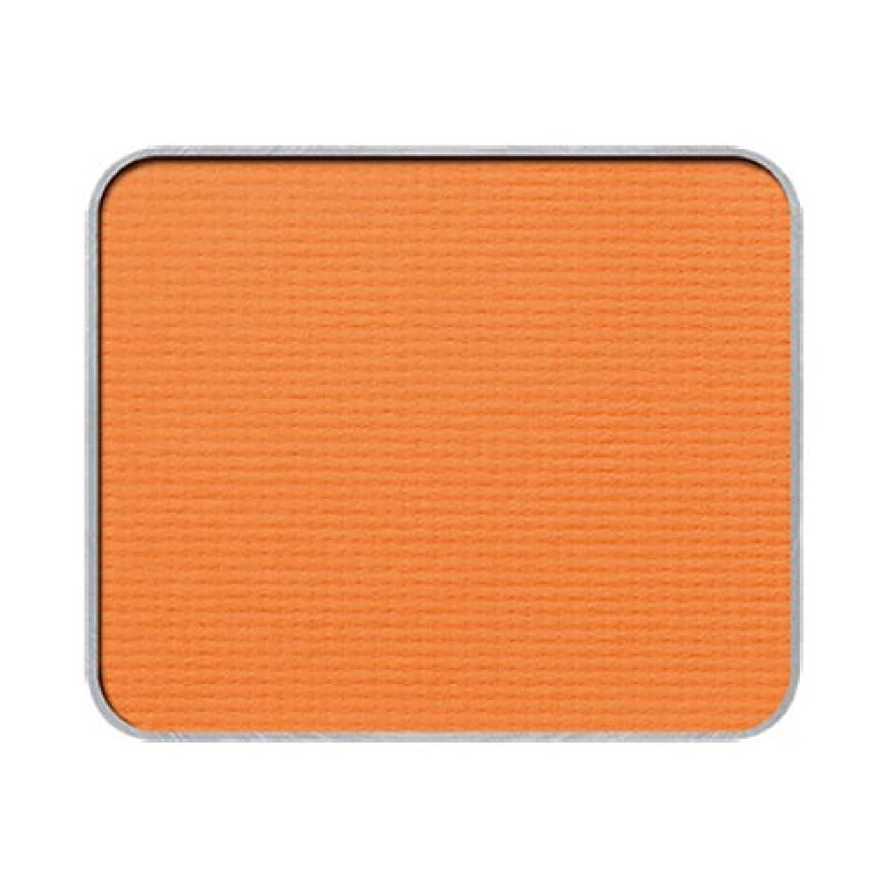 無関心白内障ヒステリックプレスド アイシャドー (レフィル) M オレンジ 250