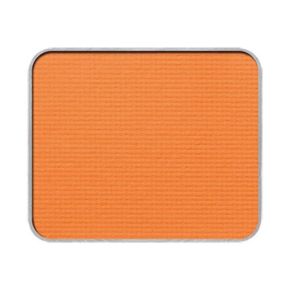 苦痛解明するゴールプレスド アイシャドー (レフィル) M オレンジ 250