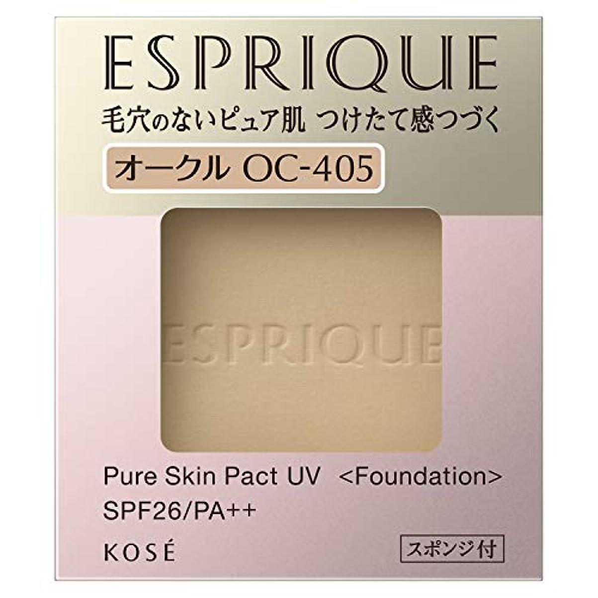レオナルドダセットアップ夜間エスプリーク ピュアスキン パクト UV OC-405 オークル 9.3g