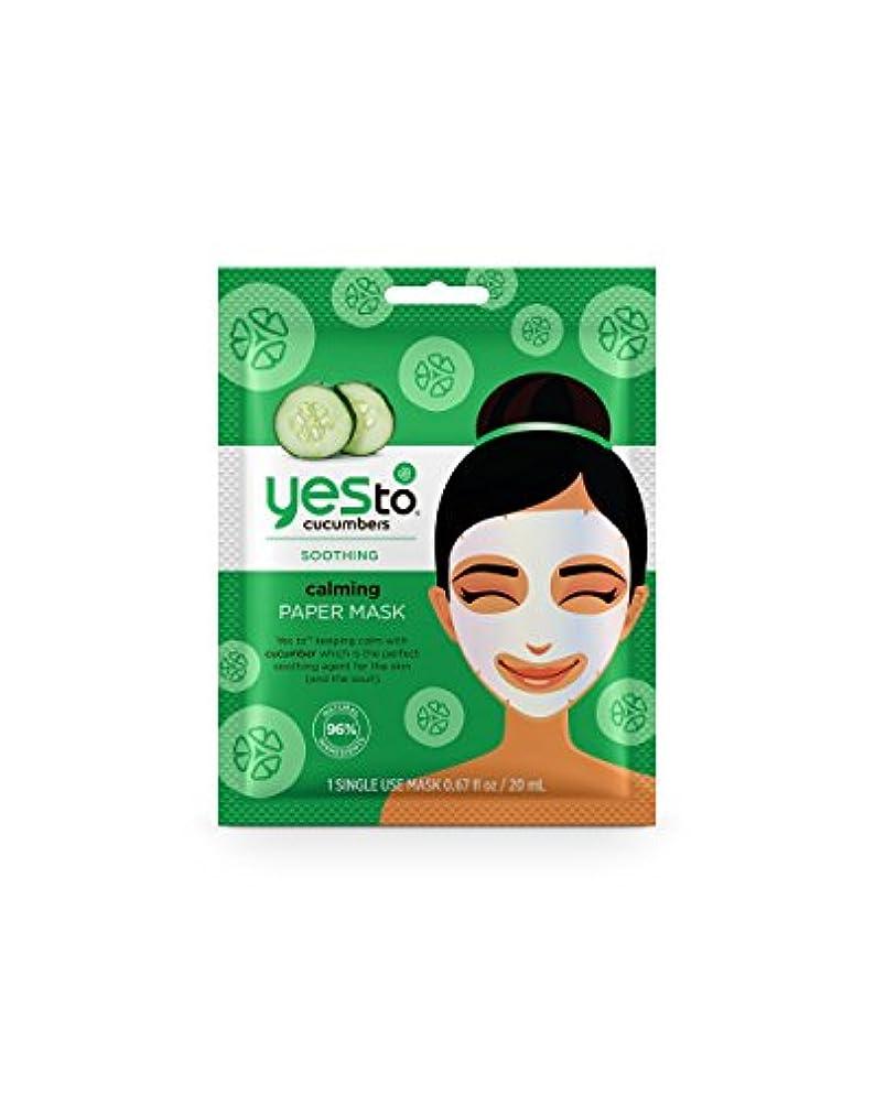 役職繁殖に対応するYes to Cucumbers 紙マスク