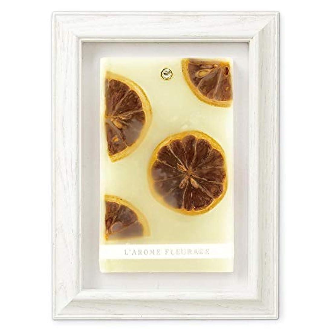 ベスト心配する統合するFLEURAGE(フルラージュ) アロマワックスサシェ シトラスの香り Lemon×AntiqueWhite KH-61124