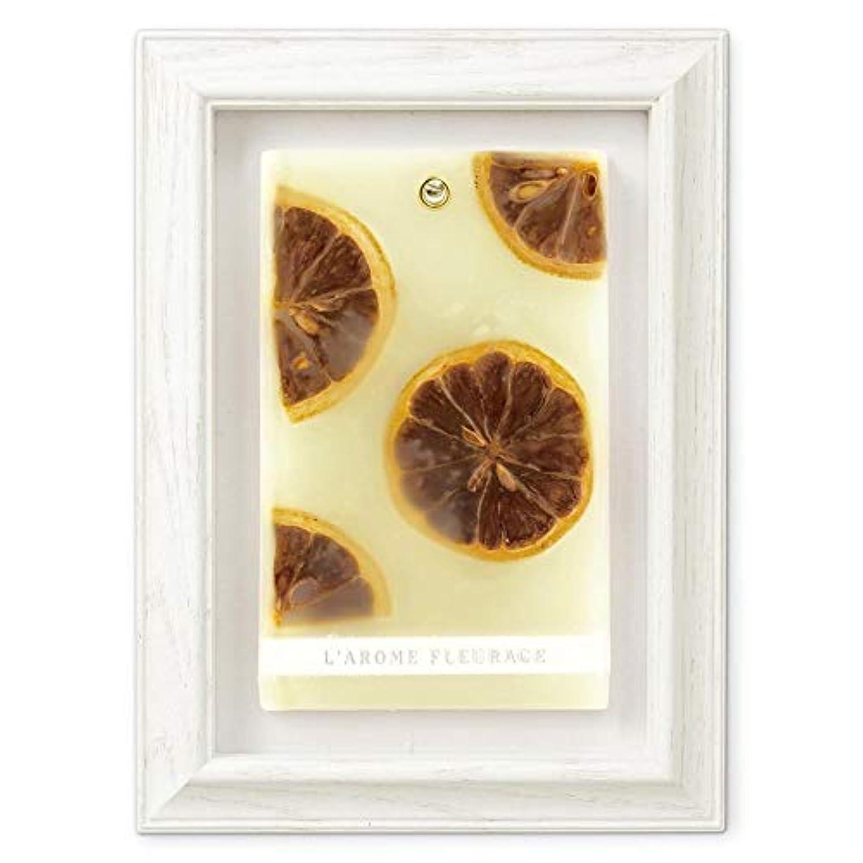 祈るに対処する人工FLEURAGE(フルラージュ) アロマワックスサシェ シトラスの香り Lemon×AntiqueWhite KH-61124