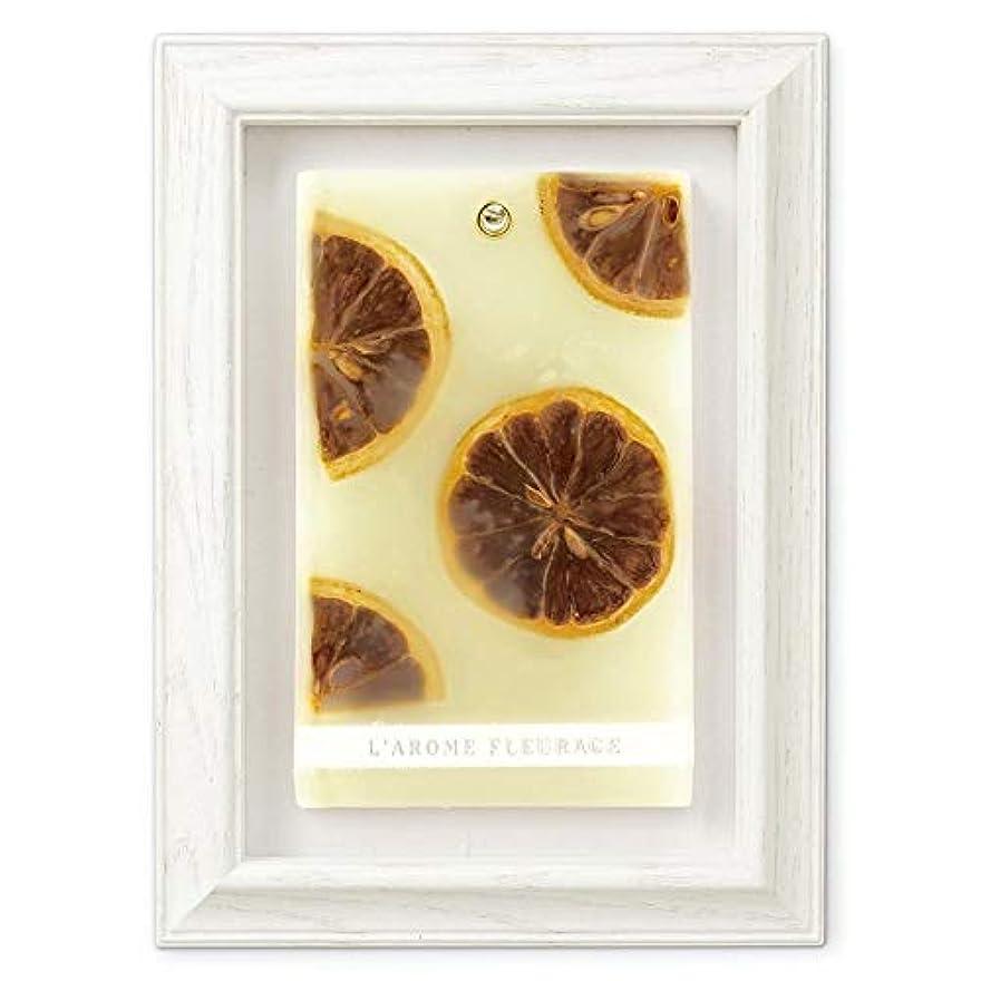 被害者つなぐ交差点FLEURAGE(フルラージュ) アロマワックスサシェ シトラスの香り Lemon×AntiqueWhite KH-61124