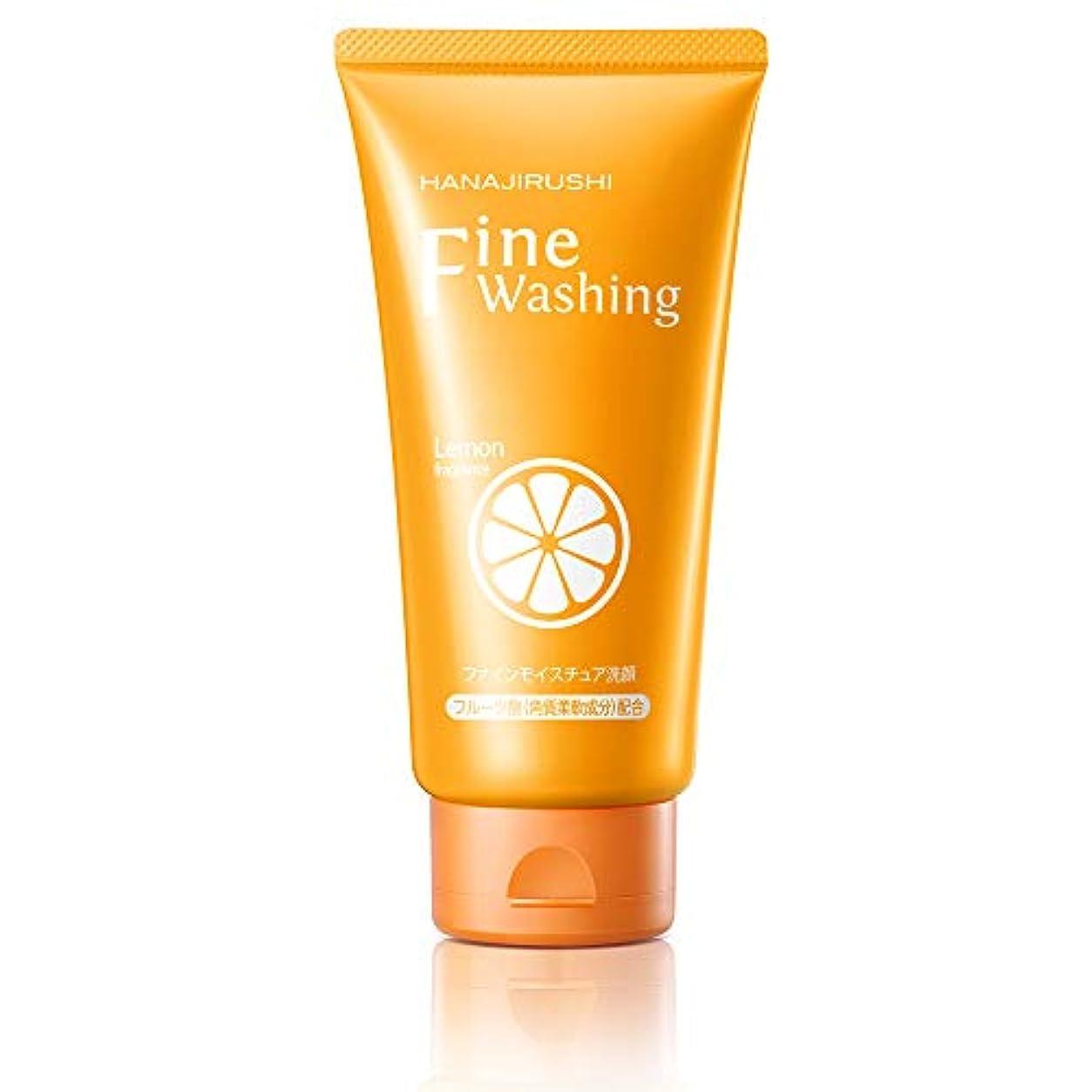 下承知しました許可する花印ビタミンC誘導体配合ホワイト洗顔フォーム120g シミ?くすみ対策