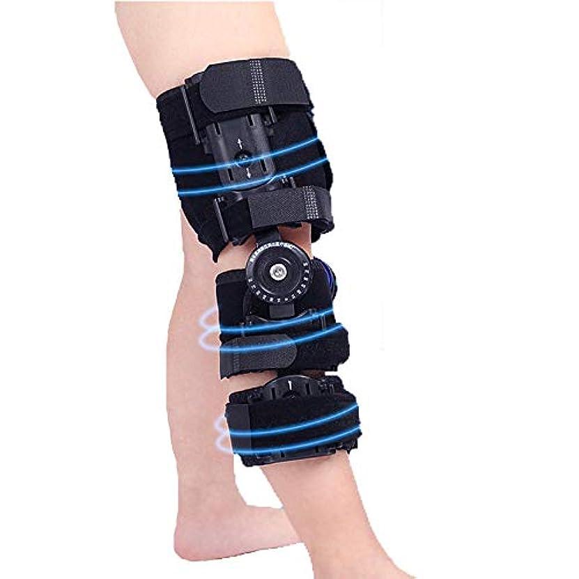 リスクパスタ実験室子供用多関節膝関節 - 調節可能な膝矯正 - 半月板の涙、関節炎の関節の痛み、靭帯の損傷および捻挫をサポートします