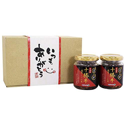 ご飯のお供 北海道産 十勝 牛しぐれ 90g2瓶 ありがとうギフトセット