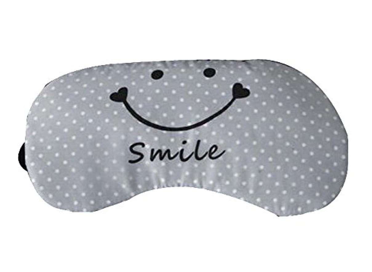 浸す光沢感度ラブリーコットンアイマスク睡眠Eyeshadeパッチ通気性軽量、グレー